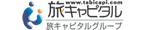 株式会社旅キャピタル様企業ロゴ